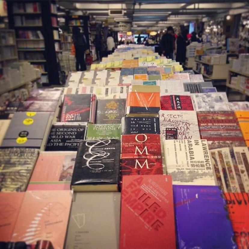 12 Toko Buku Dengan Ukuran Terbesar Yang Ada di Dunia
